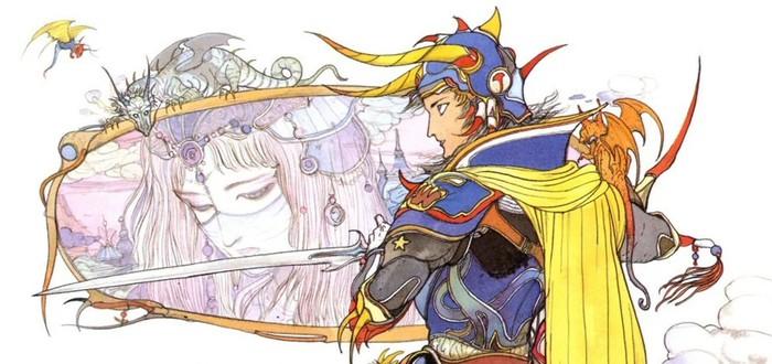 Square Enix: FInal Fantasy Pixel Remaster выйдет на консолях, если будет спрос