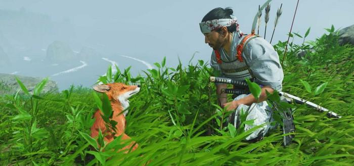 В Ghost of Tsushima: Director's Cut можно будет кормить кошек, обезьян и гладить оленей