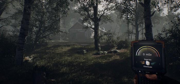 Chernobylite выйдет на консолях в сентябре