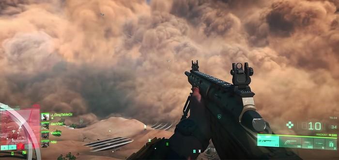 Открытый бета-тест Battlefield 2042 пройдет в сентябре