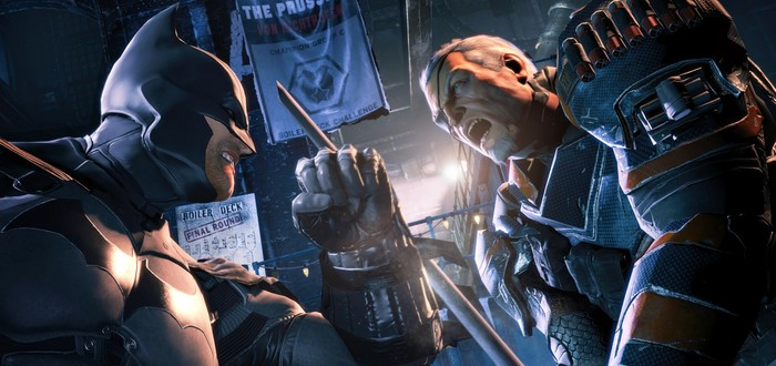 Live-stream Batman: Arkham Origins с EGX 2013