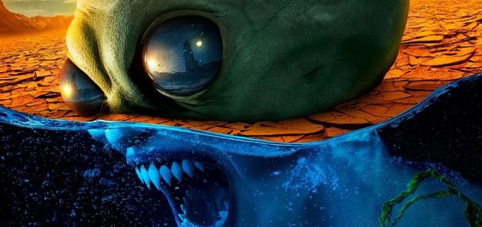 """Пришельцы против морских обитателей — тизер 10 сезона """"Американской истории ужасов"""""""