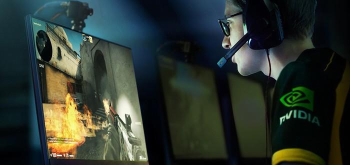 Как повысить отзывчивость управления в играх при помощи NVIDIA Reflex