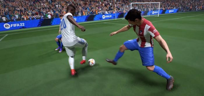 HyperMotion, улучшенное поведение ИИ и естественное поведение игроков — геймплейный трейлер FIFA 22