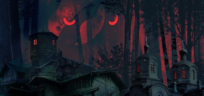 В GOG началась распродажа и раздача игры издательства Wanderlust