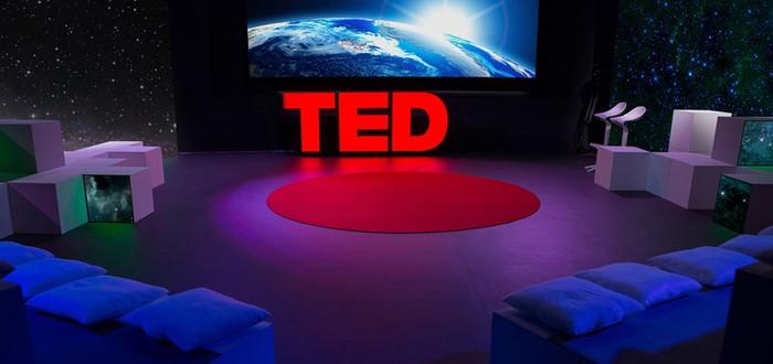 TED Talks: Как идеи меняют мир и людей вокруг нас