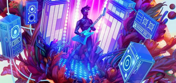 Приключения молодой рок-звезды в безумных мирах в геймплее The Artful Escape