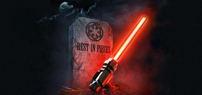 Хэллоуинский выпуск LEGO Star Wars Terrifying Tales выйдет в начале октября