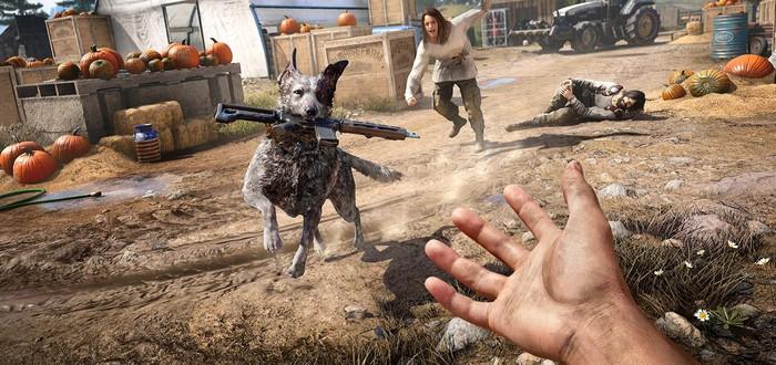 С 5 по 9 августа в Far Cry 5 пройдут бесплатные выходные