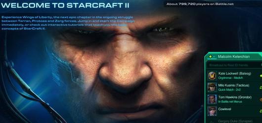 Blizzard готовится к банам в StarCraft II