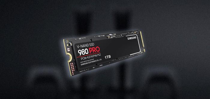 Подключение дополнительного SSD в PS5 может еще больше ускорить загрузку игр с PS4