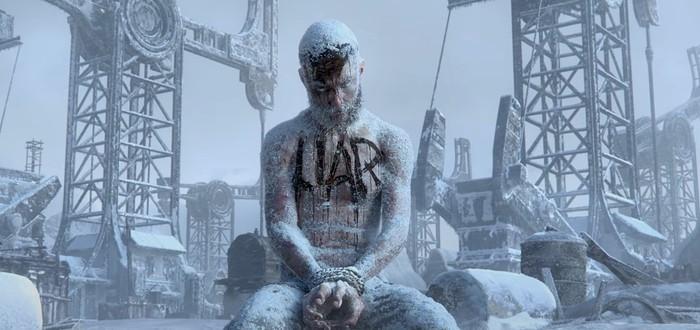Стильный анонсирующий трейлер Frostpunk 2