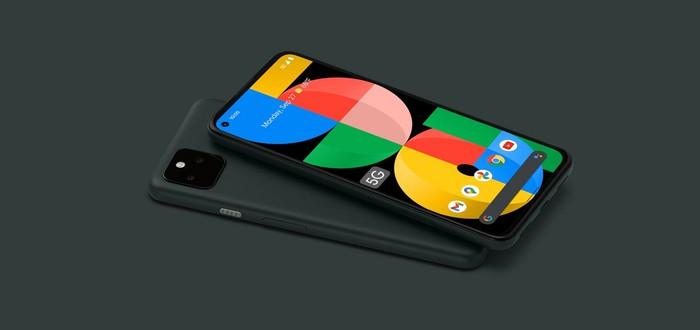 Google представила Pixel 5a с поддержкой 5G по цене в 450 долларов