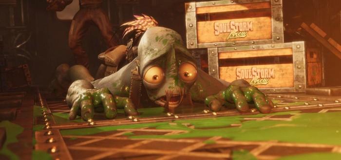 Разработчики Oddworld: Soulstorm тизерят выход игры на Xbox