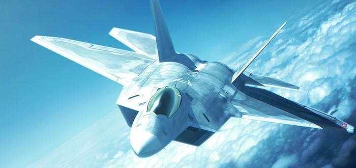 Новая часть Ace Combat находится в разработке