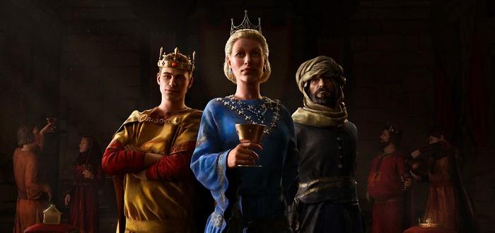 Crusader Kings 3 анонсирована на Xbox Series S X и PS5