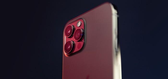 Аналитик: iPhone 13 будет поддерживать спутниковую связь для звонков и сообщений вне сотовой сети