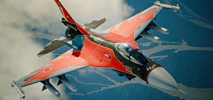 Свежее обновление Ace Combat 7 добавило в игру три скина и классический саундтрек