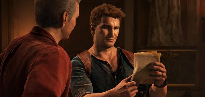 В сети появился фейк коллекции Uncharted на PC