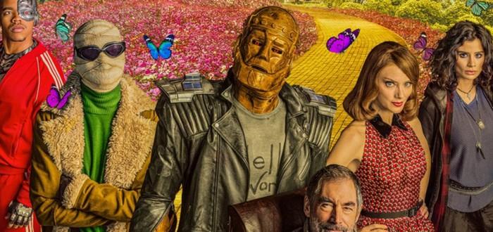 Новый трейлер третьего сезона Doom Patrol