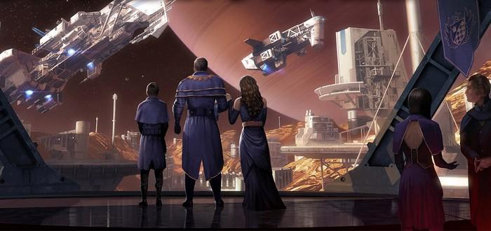 Ролевая космическая стратегия Star Dynasties покинула ранний доступ