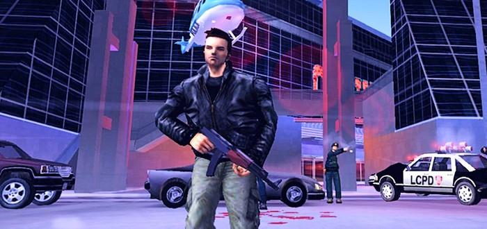 Take-Two подала в суд на программистов, разобравших исходный код GTA 3 и GTA Vice City