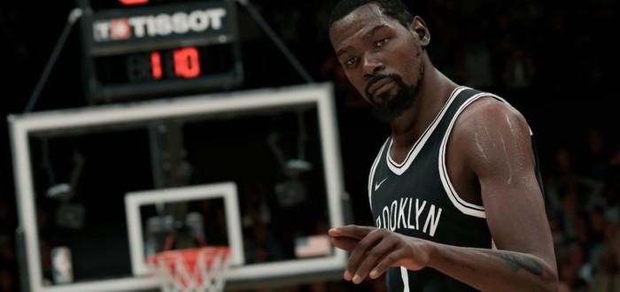 Город баскетбола в новом трейлере NBA 2K22