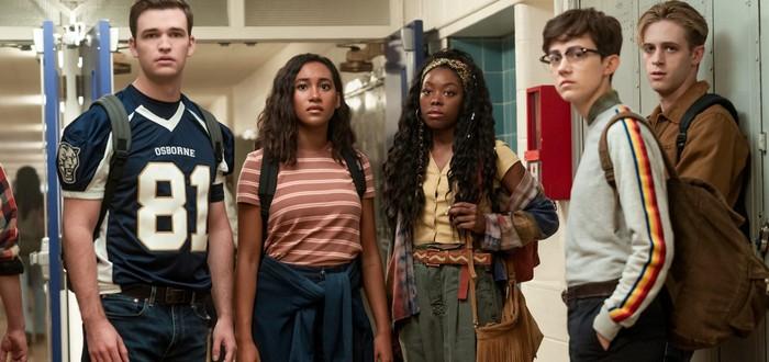 """Охота за подростками в трейлере молодежного хоррора """"В твоем доме кто-то есть"""""""