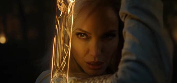 """Хлоя Чжао: """"Вечные"""" сильно повлияют на будущее киновселенной Marvel"""