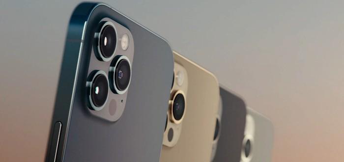 """Мин-Чи Куо: iPhone 14 Pro и Pro Max лишатся """"челки"""" — камера будет расположена в отверстии в дисплее"""