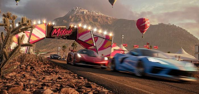Завораживающие виды Мексики в новом трейлере Forza Horizon 5