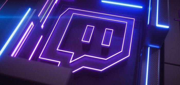 СМИ: Хакеры стащили 128 ГБ исходного кода Twitch с данными пользователей и заработком стримеров