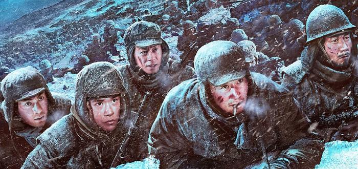 Box Office: Китайский военный эпик снова в лидерах, Бонд на втором месте