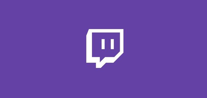 Twitch: Хакеры не смогли заполучить личные данные пользователей в ходе масштабной утечки