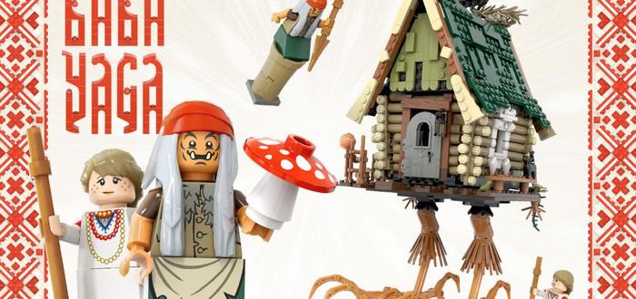 """Победителями LEGO Ideas стали наборы по """"Офису"""" и джазовый квартет — Баба-Яга россиянина не прошла"""