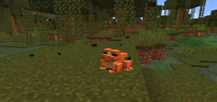 В обновлении Minecraft 2022 года появится грязь и лягушки