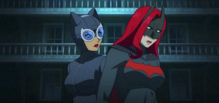 Первый трейлер анимационного фильма Catwoman: Hunted