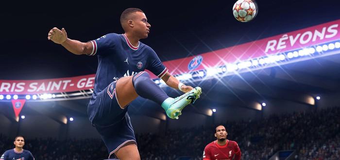 NPD: PlayStation 5 — самая продаваемая консоль сентября в США, в играх лидируют Madden NFL 22 и FIFA 22