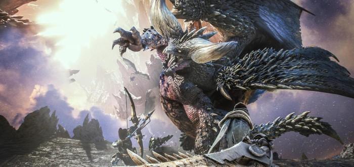 Поставки Monster Hunter: World превысили 20 миллионов копий