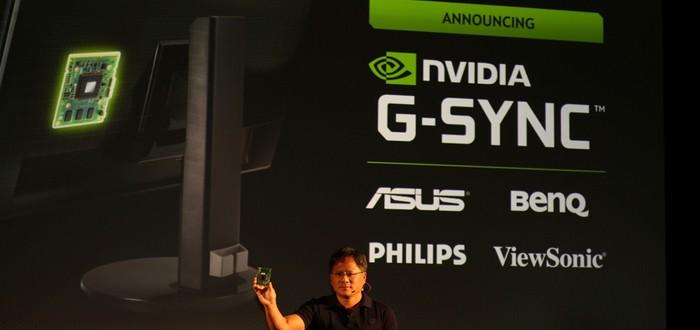 NVIDIA представила модуль G-SYNC