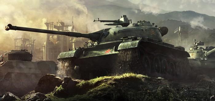 World of Tanks купила Золотой Джойстик?