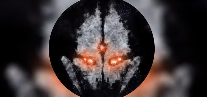 В Call of Duty: Ghosts действительно будут пришельцы