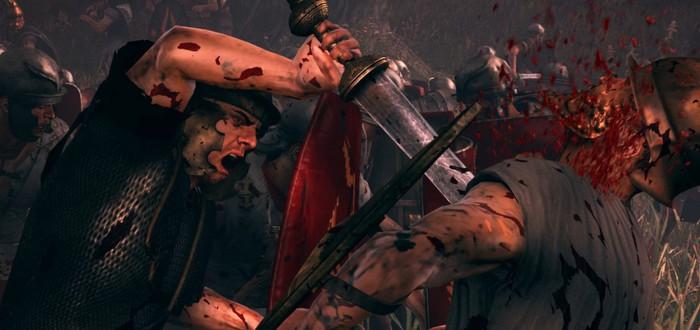 Total War: Rome 2 - Blood & Gore. Кровь кровавому богу!