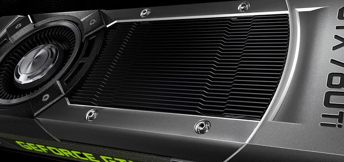(UPD)Спецификации GeForce GTX 780 Ti