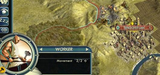 Патч Civilization V