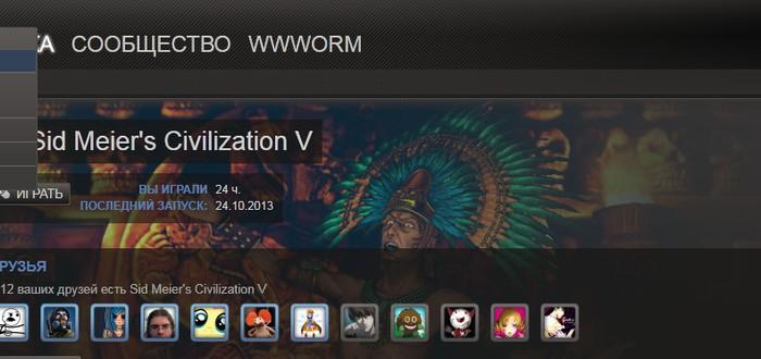 Valve работает над улучшением оффлайнового режима Steam