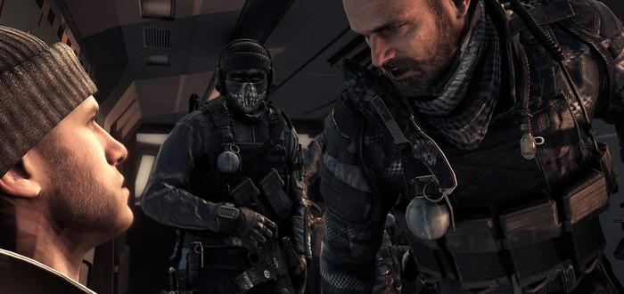 Баги, ошибки, зависания и вылеты Call of Duty: Ghosts – решения