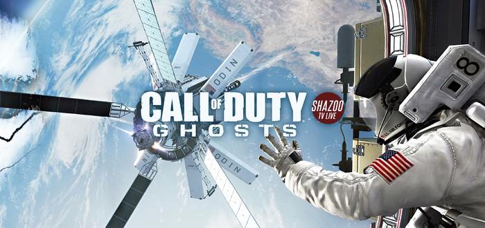 Call of Duty: Ghosts - Прохождение кампании