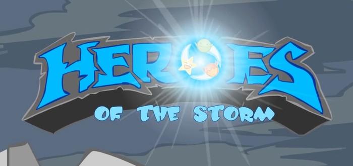 Первый арт Heroes of the Storm