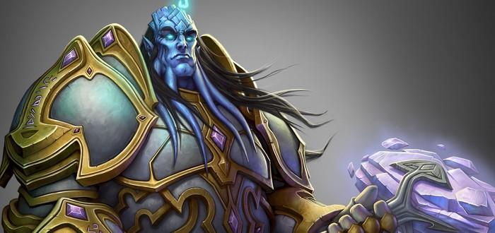 Warlords of Draenor – новое дополнение для WoW